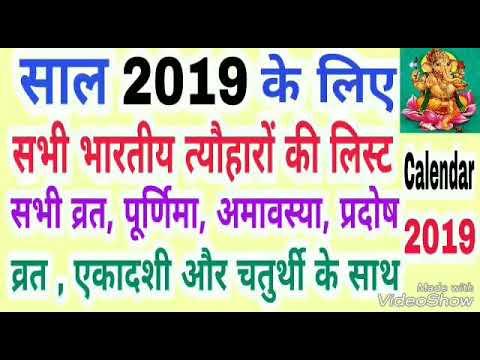 free lala ramswaroop calendar 2019 pdf