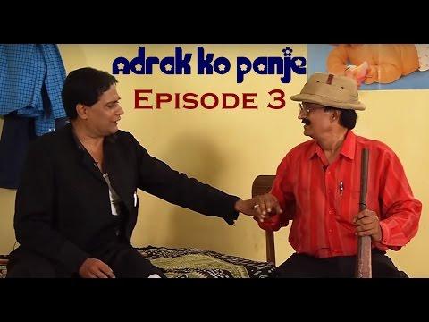 Adrak Ko Panje Ep 03 - Jamsheed Khan    World famous family comedy show    Episode Every Wednesday