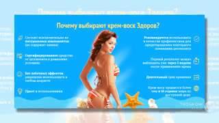 кремы для борьбы с целлюлитом и похудения
