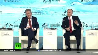 Как растопить лёд: лучшие высказывания Владимира Путина с заседания Арктического форума