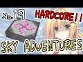 【Minecraft】ハードコアでFTB Sky Adventures~第19巻~ 【弦巻マキ実況】