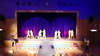 Publication Date: 2019-07-09 | Video Title: 聖公會主愛小學金禧校慶 表演節目 - 怪招