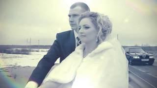 Наша Свадьба. Интро.