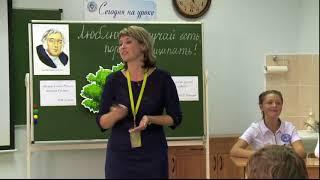 Урок литература , Едунова А. Р., 2017