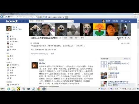 Facebook臉書:教學005-如何在臉書成立社團與加入其他社團【軟雲應用】