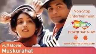 Muskurahat (1992) (HD) Jay Mehta | Revathi | Amrish Puri | 90's Hindi Movie