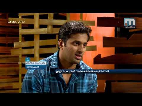 Unni Mukundan: Actor Or Goon?  Super Prime Time  Part 3  Mathrubhumi News