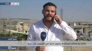 ميليشيا أسد تزج بعناصر المصالحة في حرستا على جبهات الشمال السوري - سوريا