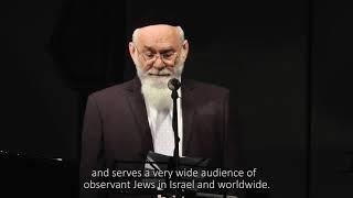 דברי הרב פרופ' שטינברג באירוע ה70 שנה   Words of Rav Steinberg for 70th anniversary