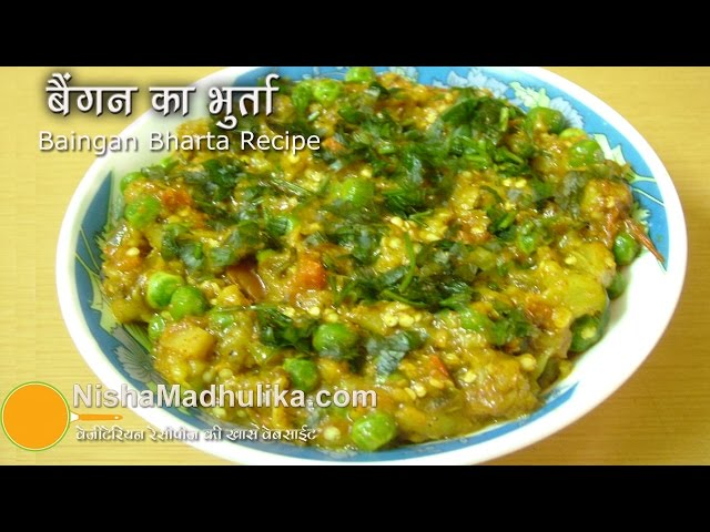 Baigan Bharta Recipe - How To Make Baigan Bharta Travel Video