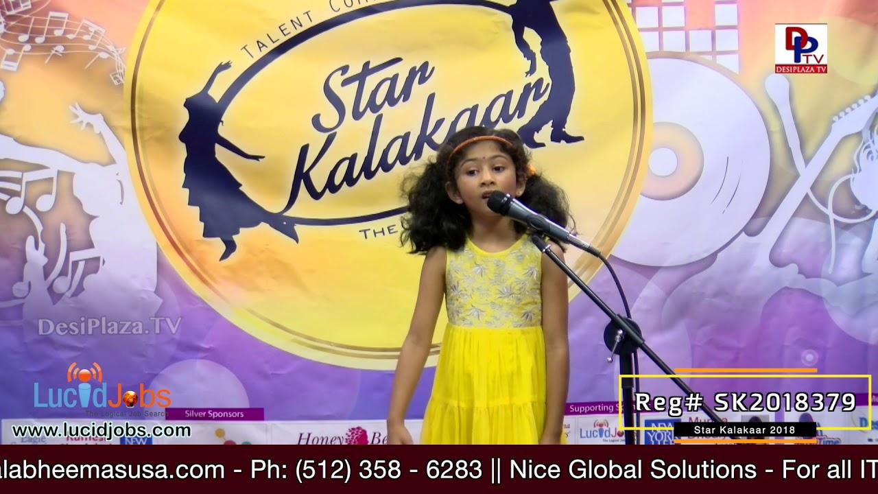 Participant Reg# SK2018-379 Performance - 1st Round - US Star Kalakaar 2018 || DesiplazaTV