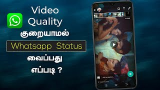 How to Upload Whatsapp Status Without loosing Video Quality | Tamil | KK TECH