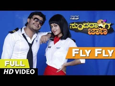 Fly Fly Full Video Song | Sundaranga Jaana Songs | Ganesh, Shanvi Srivastava | B.Ajaneesh Loknath