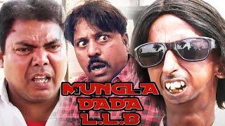 Mungala Dada LLB || Video hài của Khandesh || Ramzan Shah, Kallu Banarsi || Khandeshi Hindi Comedy