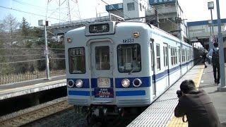 【北総鉄道】7260形ラストラン往路特急上野行(小室駅にて)