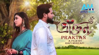 প্রাক্তন।Praktan।Bangla Short Film।Akash Khan।Safa Khan।Romantic Short Film 2021। Adventure media