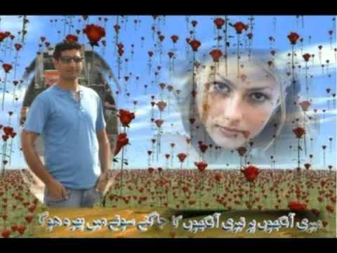 MaraTab ALi,Sad GhazaL KarTe Hain MohabbaT Sab Hi  K Z JARAL   Channel Name  terikasamesp mp4   YouTube