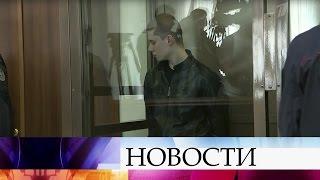 ВМоскве суд приговорил Максима Климкина к16 годам колонии строгого режима заорганизацию убийства.