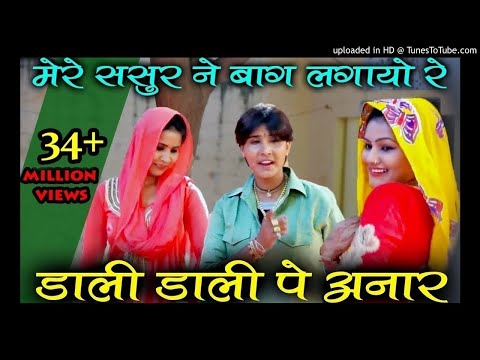 Dali Dali Me Pe Anar || Full Vibration Mix By Dj Bhola Mathura