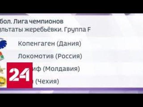 Владимир сегодня — Телекомпания МИР ТВ