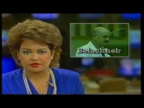 Nov. 16, 1984 10 pm newscast - KDFW
