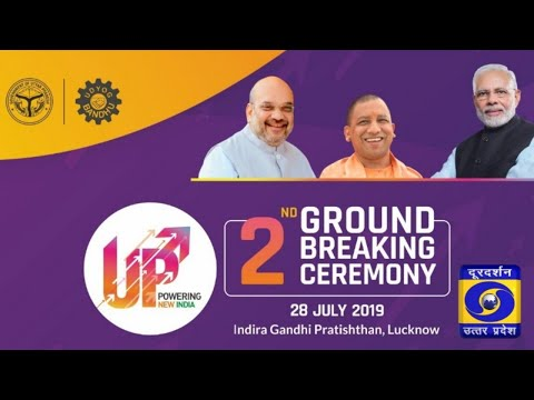 2nd Ground Breaking Ceremony from Indira Gandhi Pratishthan Lucknow - #LIVE
