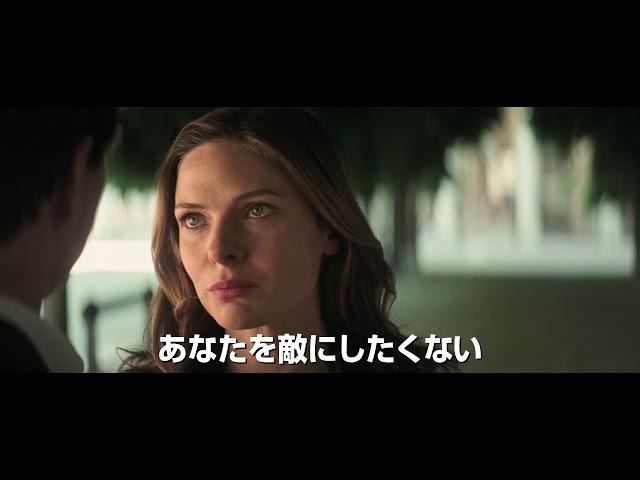 危機が連鎖する2分半!『ミッション:インポッシブル/フォールアウト』予告編