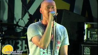 Бумбокс - Соседний МИР-2012 (ОФИЦИАЛЬНОЕ ВИДЕО)