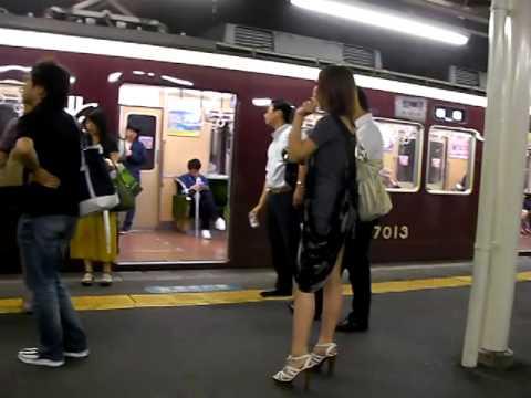 塚口 人身事故 阪急 塚口駅で人身事故「バッキバキってすごい音」阪急神戸線遅延 飛び込みか