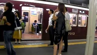 阪急 塚口 人身事故