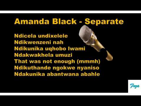 Amanda Black  Separate (Lyrics)