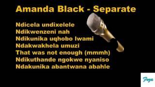 amanda-black-separate-lyrics