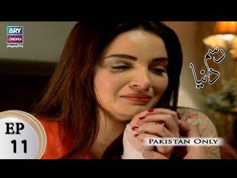 Rasm-e-Duniya - Episode 11 - ARY Zindagi Drama