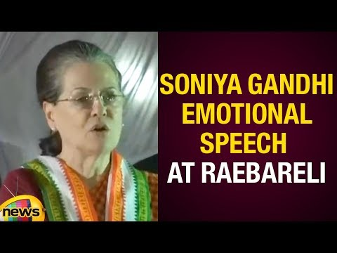 Sonia Gandhi Criticised BJP Govt While Asking Voters To Teach A Lesson | Sonia Gandhi Latest Speech