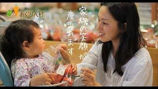 撮影:津村勇一郎 http://yuichiro-tsumura.com 映像制作: ツムラオフ...