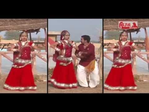 Dhol Bajwadyun Thumka Lagale Shyam Dhani Ke...