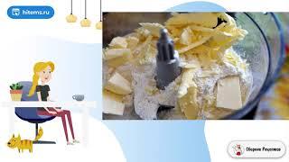 Галета со шпинатом зеленым луком и адыгейским сыром Видео рецепты