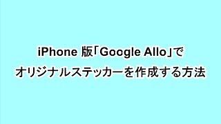 إصدار فون من جوجل