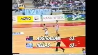 [Μπάσκετ] Ελλάδα - Αυστραλία (Παγκόσμιο πρωτάθλημα εφήβων 1995)