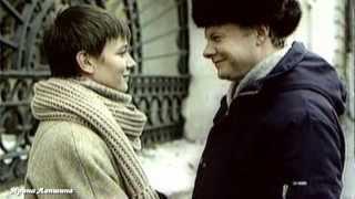 Любовь Успенская - Два человека