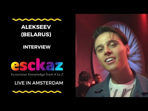 ESCKAZ in Amsterdam: Interview with Alekseev (Belarus at the Eurovision 2018)