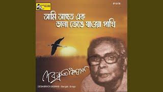 Kichhu Rang Diyo