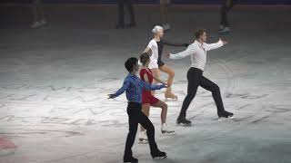 Skate Canada International 2019 Gala Finale Yuzu's foucus