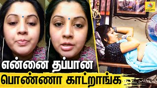 Actress Vijayalaskhmi Latest Speech | Soori Movie | Seeman