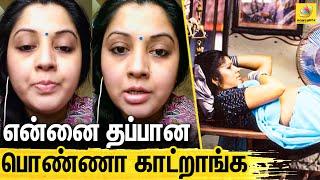 Actress Vijayalaskhmi Latest Speech | Soori Movie | Seeman