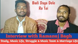 Interview With Ramanuj Bagh ॥ Adivasi Singer ॥ Music Life & Study Life ॥