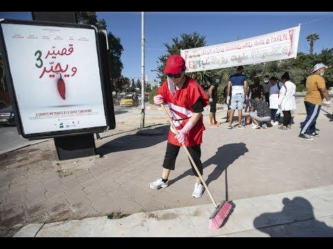 تونس: الحملات التطوعية تجتاح البلاد..فما القصة؟  - نشر قبل 2 ساعة
