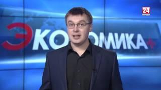 Приватизация Нового Света (Крым-24: Экономика ПЛЮС)