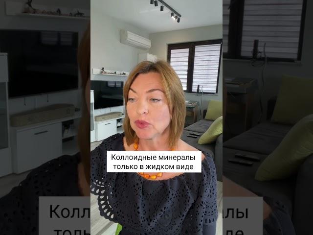 Три типа минералов 3 часть / Елена Бахтина #shorts