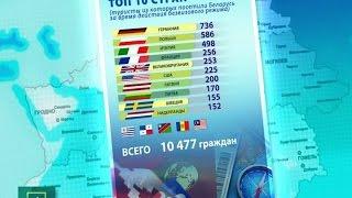 видео Белоруссия для россиян в 2017 году: правила въезда, нужна ли виза, регистрация